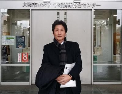 1-121216大阪市立大学で講義