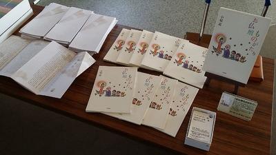 6-151205京都教育研究会講演