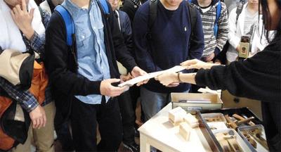 2-141110東京から中学生の工房見学
