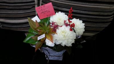 1-立派なお花をいただいてありがとうございます。