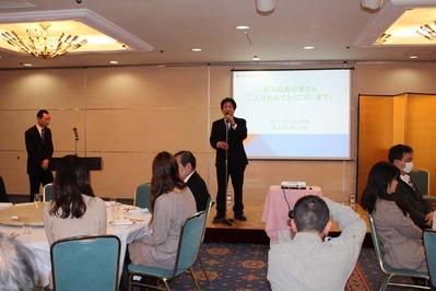 2-新入社員歓迎会 開会のあいさつ