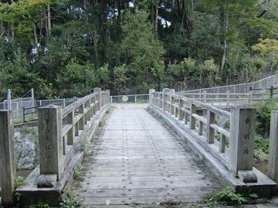 1.きらら橋