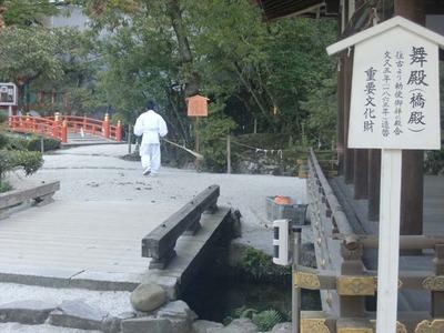 2.細殿右側の橋