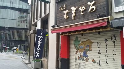 4-140726浅草ノスタルジー
