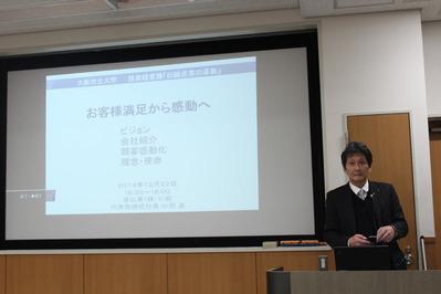 2-151222大阪市立大学講義