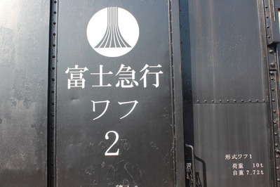 9-140118新倉山浅間公園