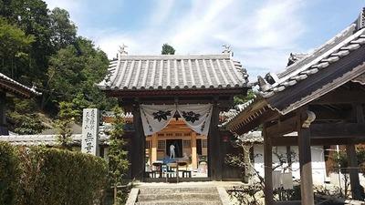 1-悠久の歴史を持つ無量寿福寺様ご納入