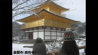 6-151014k京仏具工房見学 福岡女学院高等学校様