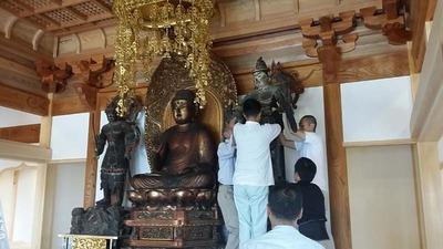 7-悠久の歴史を持つ無量寿福寺様ご納入