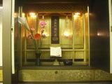 納骨壇お仏壇