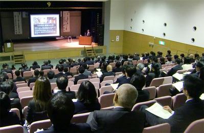 3-151205京都教育研究会講演