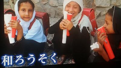 7-140414朝日放送テレビ 「キャスト」