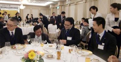 6-150126創業240周年・京都店開店120周年記念祝賀会