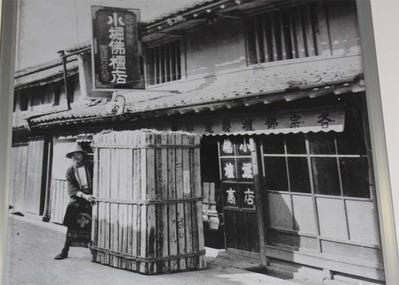 1.彦根小堀仏壇店