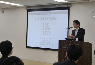 2-151110京都信用保証協会様