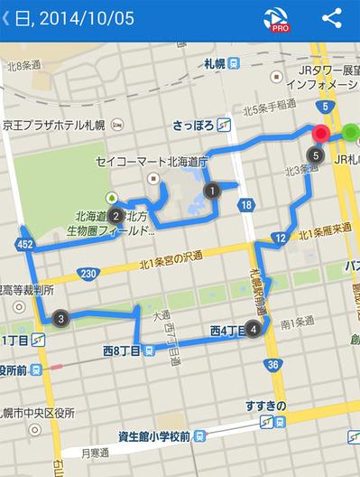9-141005札幌ウォーク