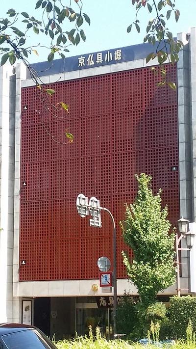 4-150928御影堂門と小堀板
