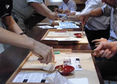 5-140826京都ふろしき振興会様