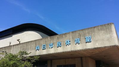 1-150726京都ジュニア新体操選手権大会