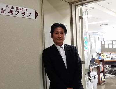 150514名古屋経済記者クラブ