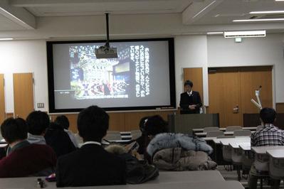 3-151222大阪市立大学講義