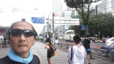 6-160809上海