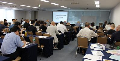 1-第5回名古屋セミナー開始