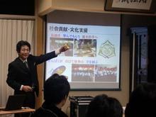 091125お寺様の勉強会で講演