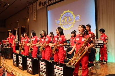 4-札幌ライラックライオンズクラブCN50周年