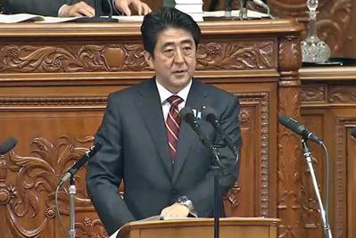 130228首相施政方針演説