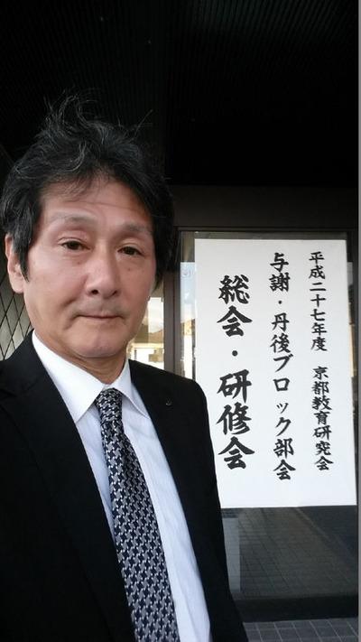 5-151205京都教育研究会講演