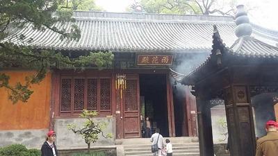 7-天台山国清寺