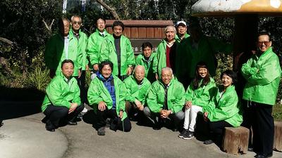 京都平安ライオンズクラブ植物園清掃
