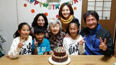 3-母と孫の誕生日