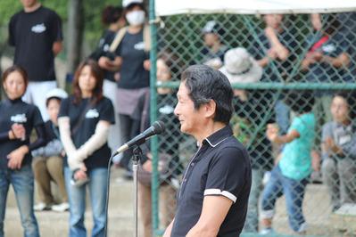 3-130623京都平安ライオンズクラブ杯閉会式