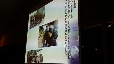 8-宮崎高等技術専門校様工房見学