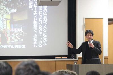 3-131210大阪市立大学講義、急=理念