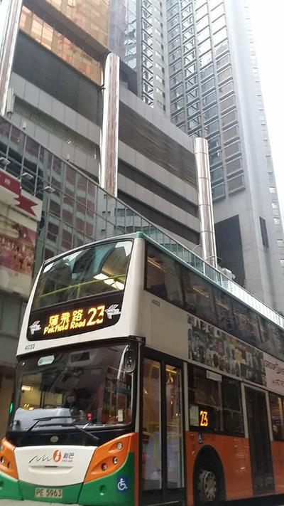 2-141214魅力的香港