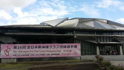 2-160820東京体育館