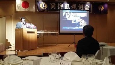 1-14-605京都平安ライオンズクラブチャーターナイト54周年記念例会