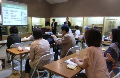 5-工房見学 京都藝術学舎様