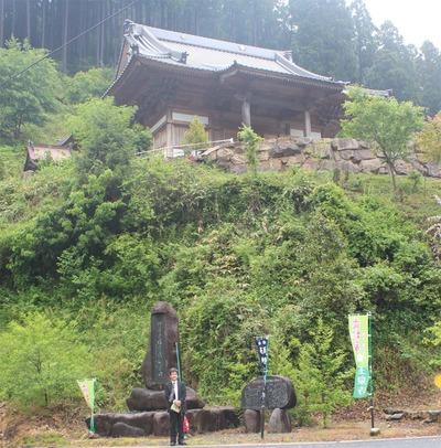 1-岡山県の玉泉寺さん
