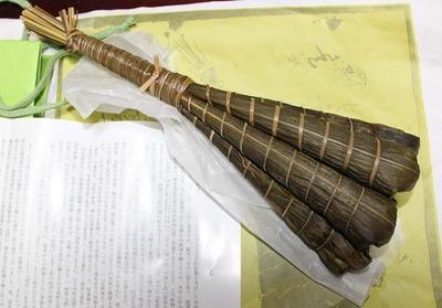 川端道喜の水仙粽