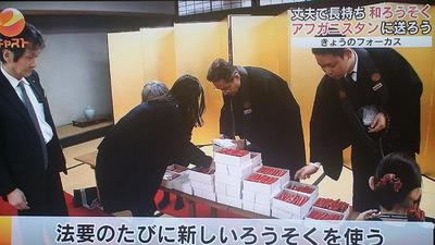 2-140414朝日放送テレビ 「キャスト」