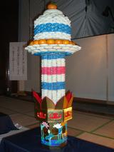 061129東本願寺様の須弥盛