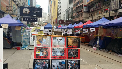1-141214魅力的香港