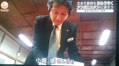 3-140414朝日放送テレビ 「キャスト」