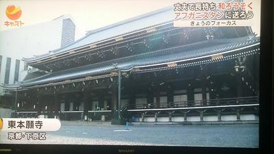 1-140414朝日放送テレビ 「キャスト」