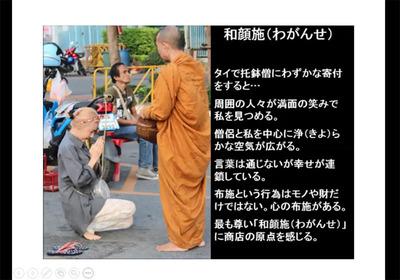 5-151222大阪市立大学講義