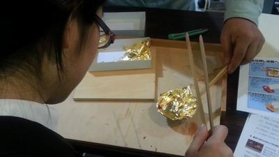 2-金箔体験